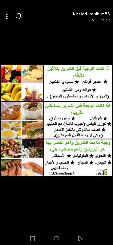 Pin By Sana Azhary On Healthy Life Experience Healthy Life Life Experiences Life