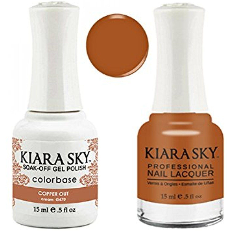 kiara Sky Matching Gel Polish Nail Lacquer, Copper Out, .5 fl. oz ...