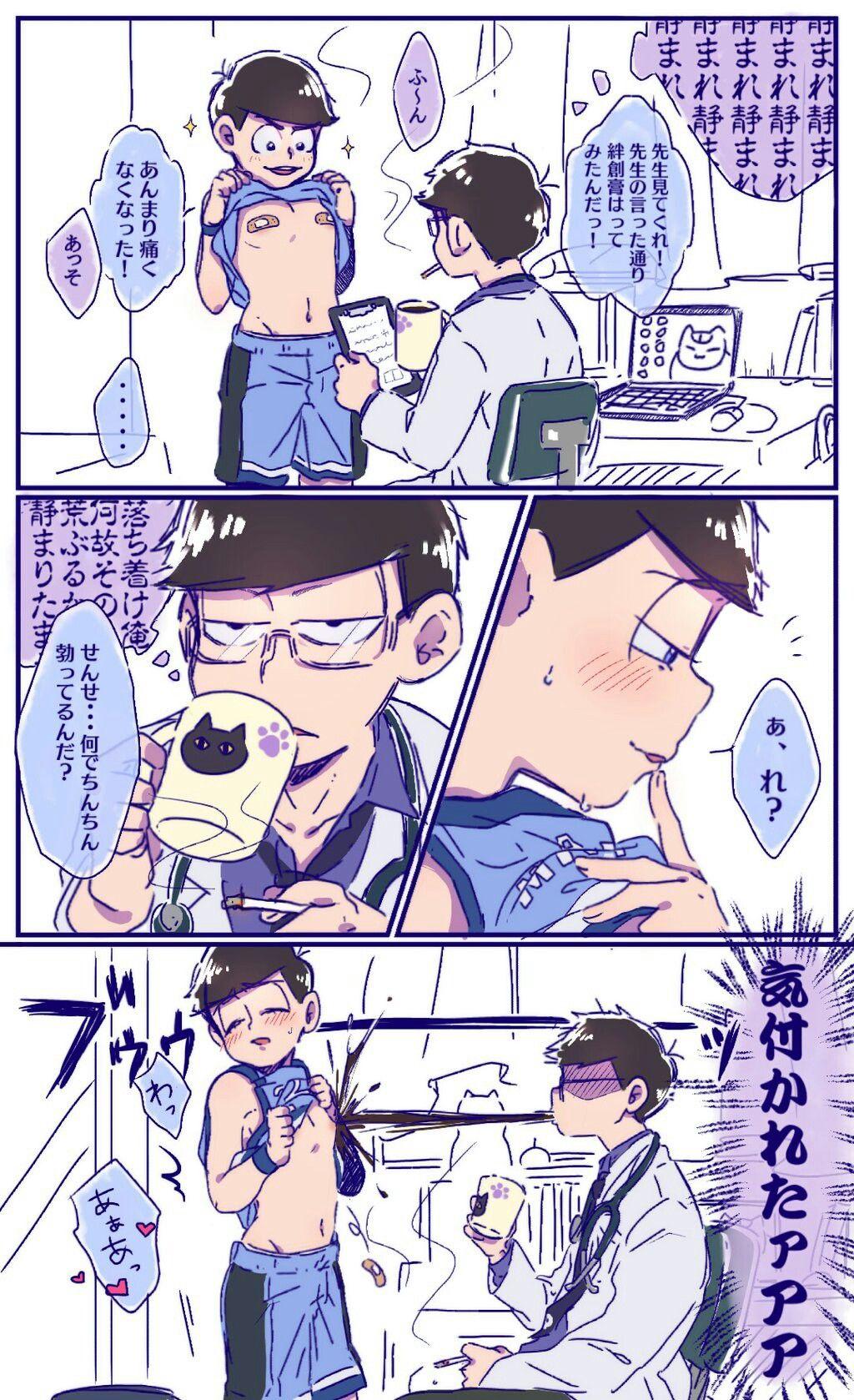 カラ松 一松 アニメ少年 カラ松 可愛い おそ松さんイラスト