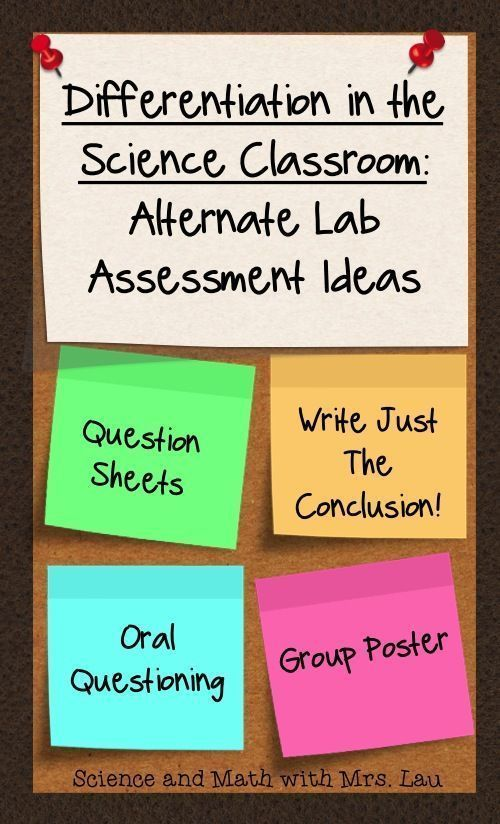 Differentiation In The Science Classroom Alternate Lab Assessment
