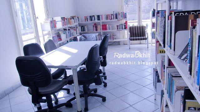 جولتى فى مكتبة مصر العامة بالدقى Radwa Bkhit Home Room Home Decor