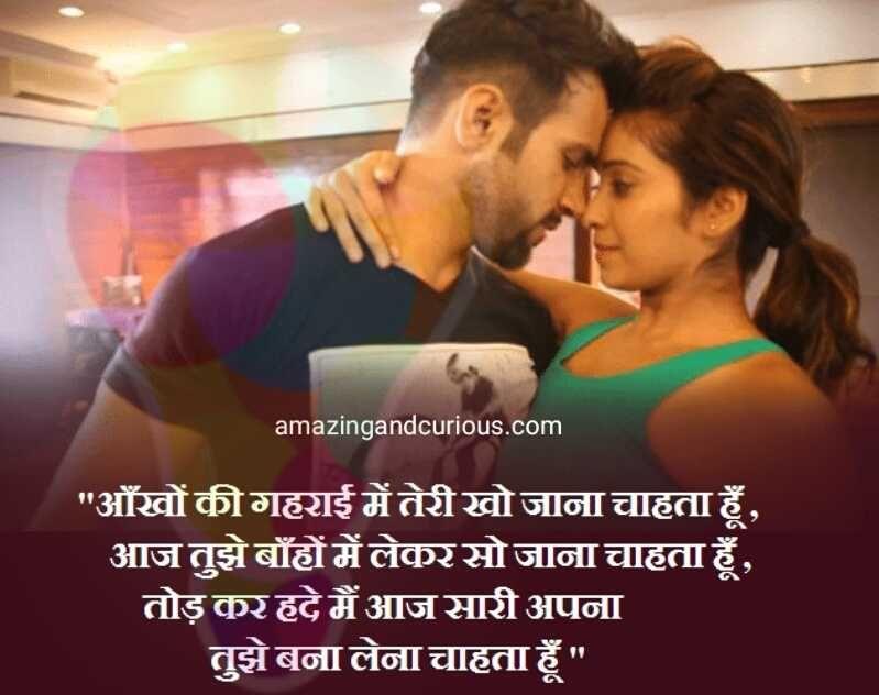 Hindi Shayari Romantic Shayari Hindi Shayari Love Romantic