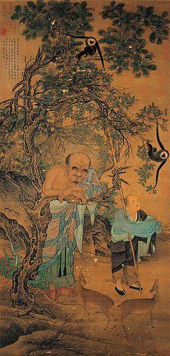 Liu Songnian (劉松年, ca.1155-1224). Lohan. 宋-劉松年-畫羅漢-台北故宫博物院