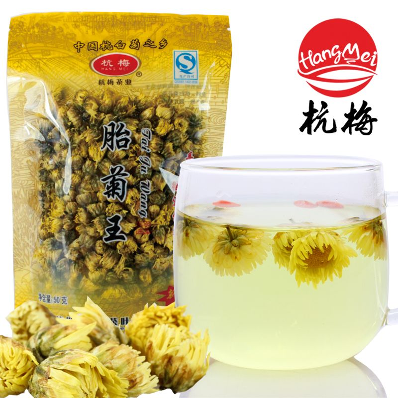 Free Shipping First Lot Picked Top Grade Advanced Processed 50g Chrysanthemum Bud Tea Healthy Flowers Tea