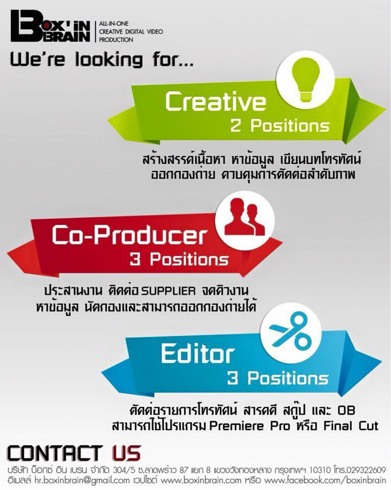 Job Announcement #print #poster #job #opportunity Prints - digital editor job description