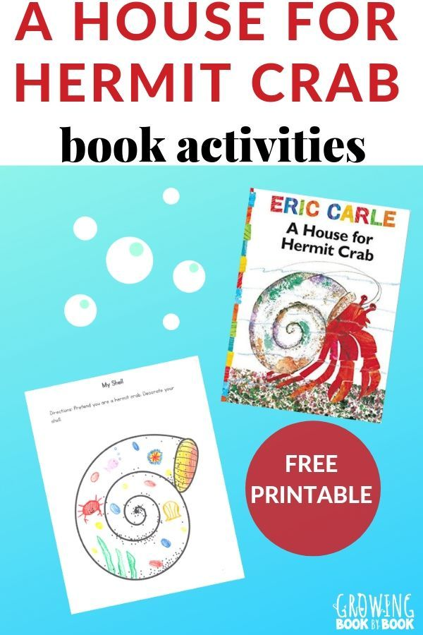 A House for Hermit Crab Activities:  Three fun printable activities for kids to compliment Eric Carle's A House for Hermit Crab. #EricCarle #AHouseForHermitCrab #printableactivities #bookactivities #teaching #education #kidlit #GrowingBookbyBook via @growingbbb