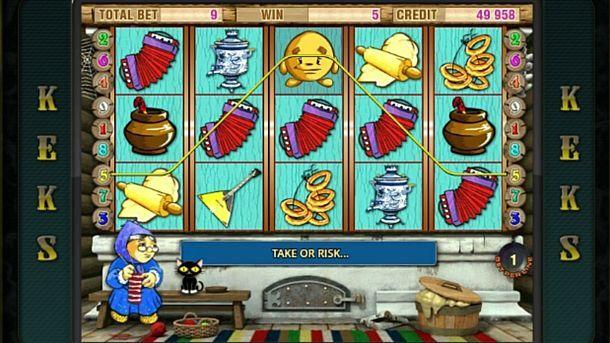 Online игры карточные