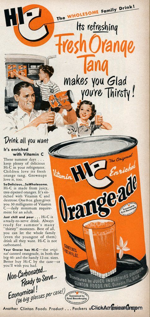 Hi-C: The wholesome family drink (1950)
