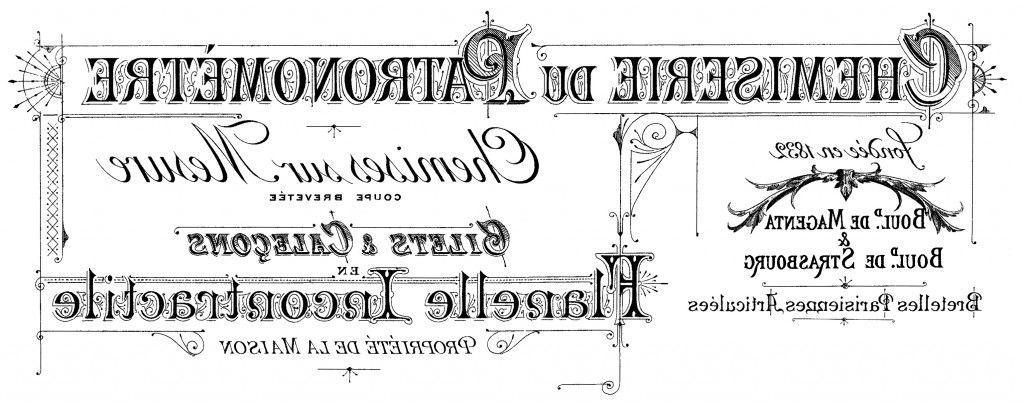 Черно белые картинки для перевода в зеркальном отображении