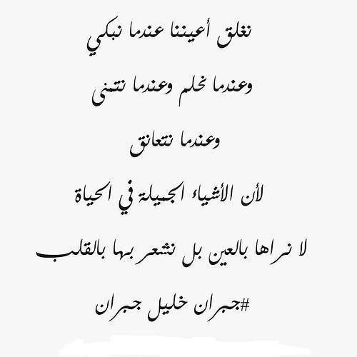 Pin By Faiza On Papers أوراق Quotes Quotations Words