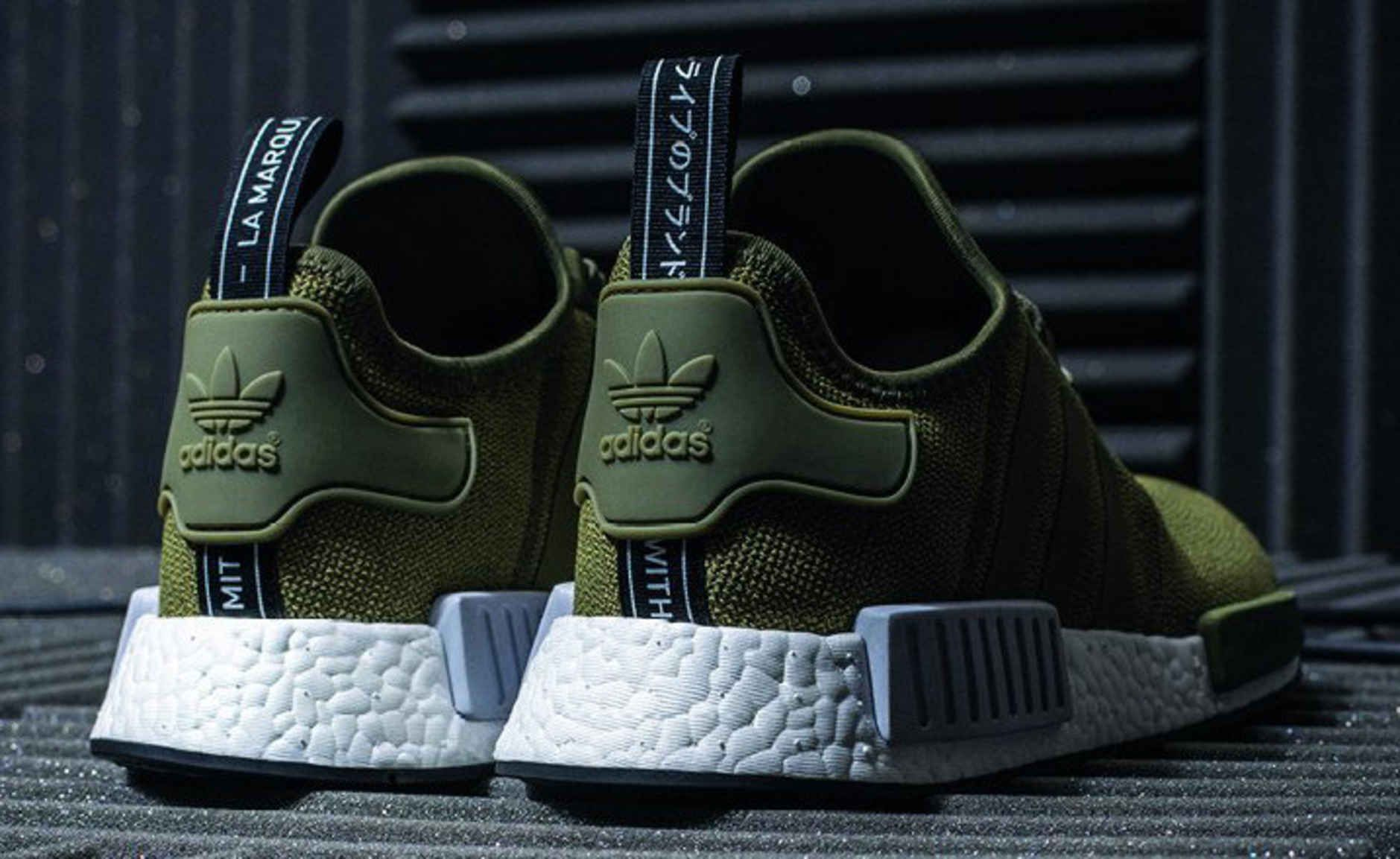 adidas NMD Olive Maroon Spring 2017 Release |