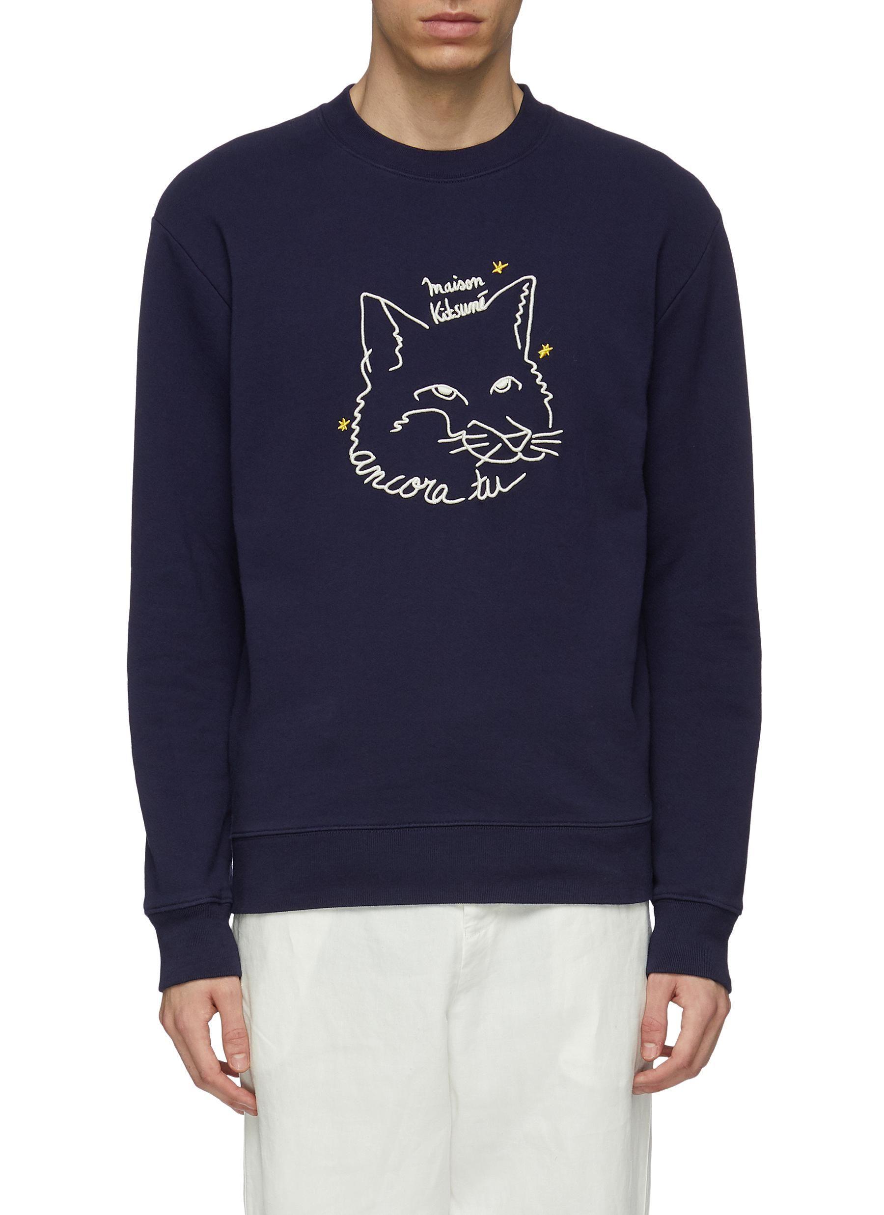 Maison Kitsune Ancora Tu Slogan Fox Head Embroidered Sweatshirt Modesens Embroidered Sweatshirts Sweatshirts Maison Kitsune [ 2475 x 1800 Pixel ]