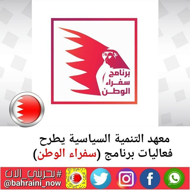 بنا يطرح معهد البحرين للتنمية السياسية فعاليات برنامج سفراء الوطن الذي ينطلق يوم غد الأحد لجميع الطلبة الراغبين بالدراسة الجامعية ف Calm Artwork Cards Calm