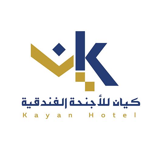 تصميم شعارات هويات تجارية في السعودية Tech Company Logos Company Logo Ibm Logo