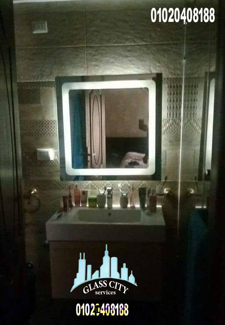 مرايا ليد 2020 من جلاس سيتى Bathroom Mirror Framed Bathroom Mirror Lighted Bathroom Mirror