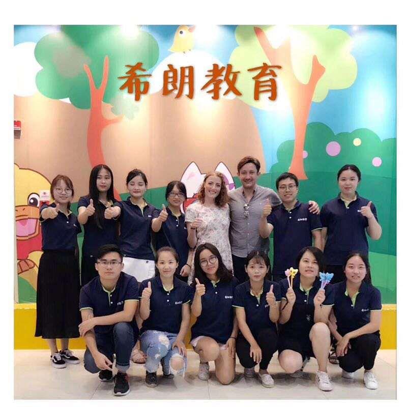 China, Yangzhou, Jiangsu Native English Teacher in 2020