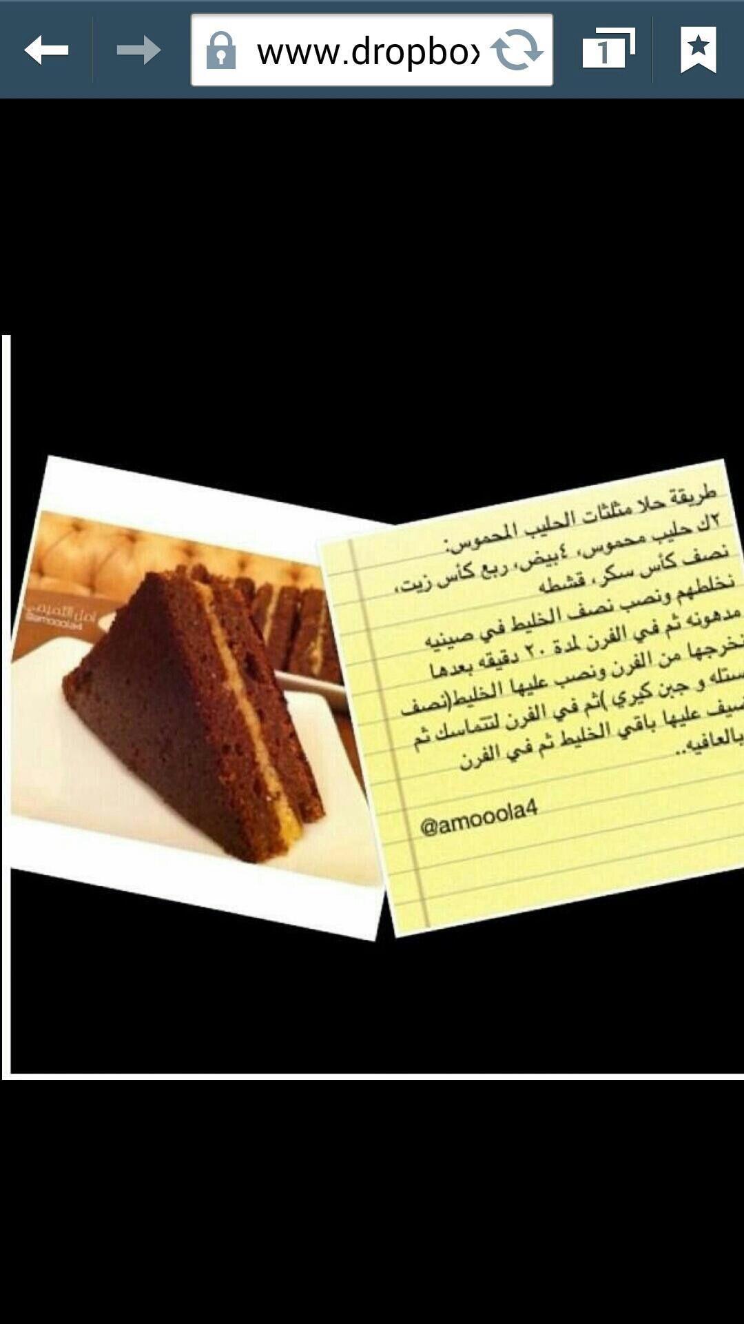 Pin By Hana On حلويات Food Desserts Brownie