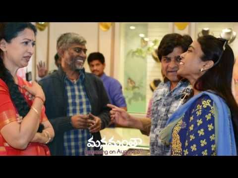 Tollywood Celebraties At  Manamantha Movie  | Mohanlal - Gouthami | Toll...