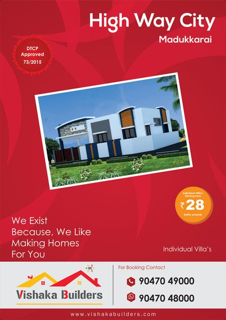 High Way City of Vishaka Builders Brochure designed by our team...==>> http://www.webdesign.123coimbatore.com/brochures.php