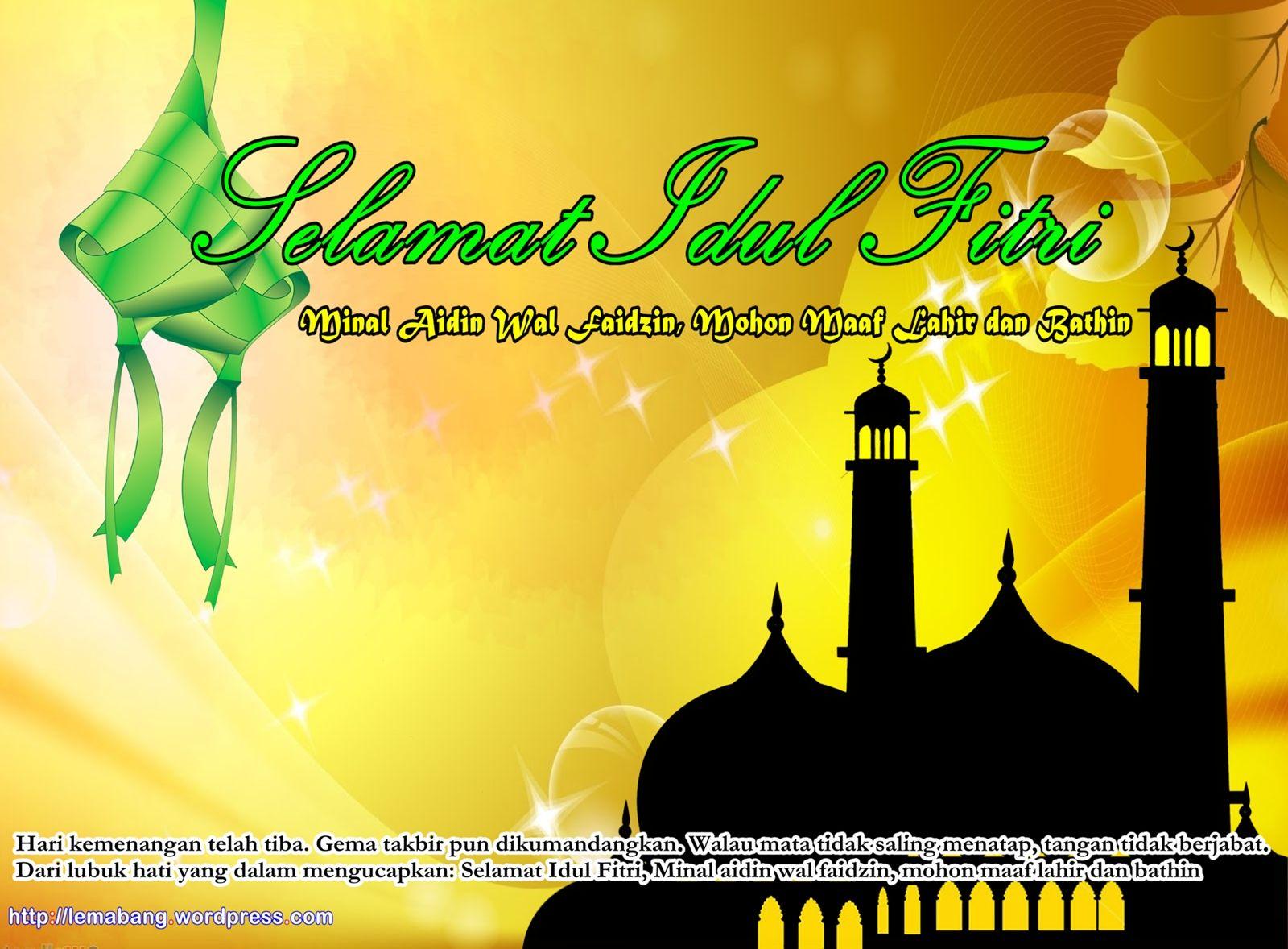 Kartu Ucapan Selamat Lebaran Idul Fitri 2014 Greetings Pinterest