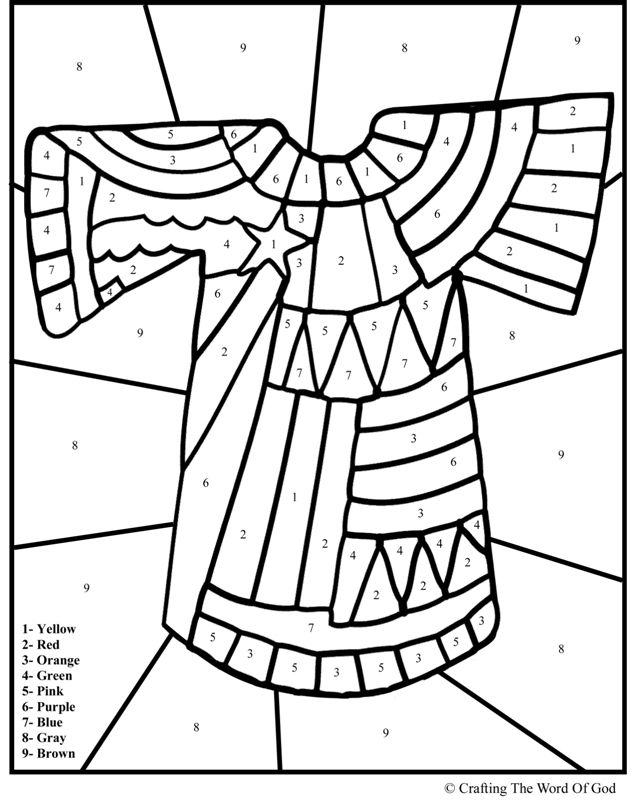 Josephs Coat Of Many Colors Color By Number Coloring Pages Are A Great Way To End Sunday School Lesson They Can Serve As Take Home Activity