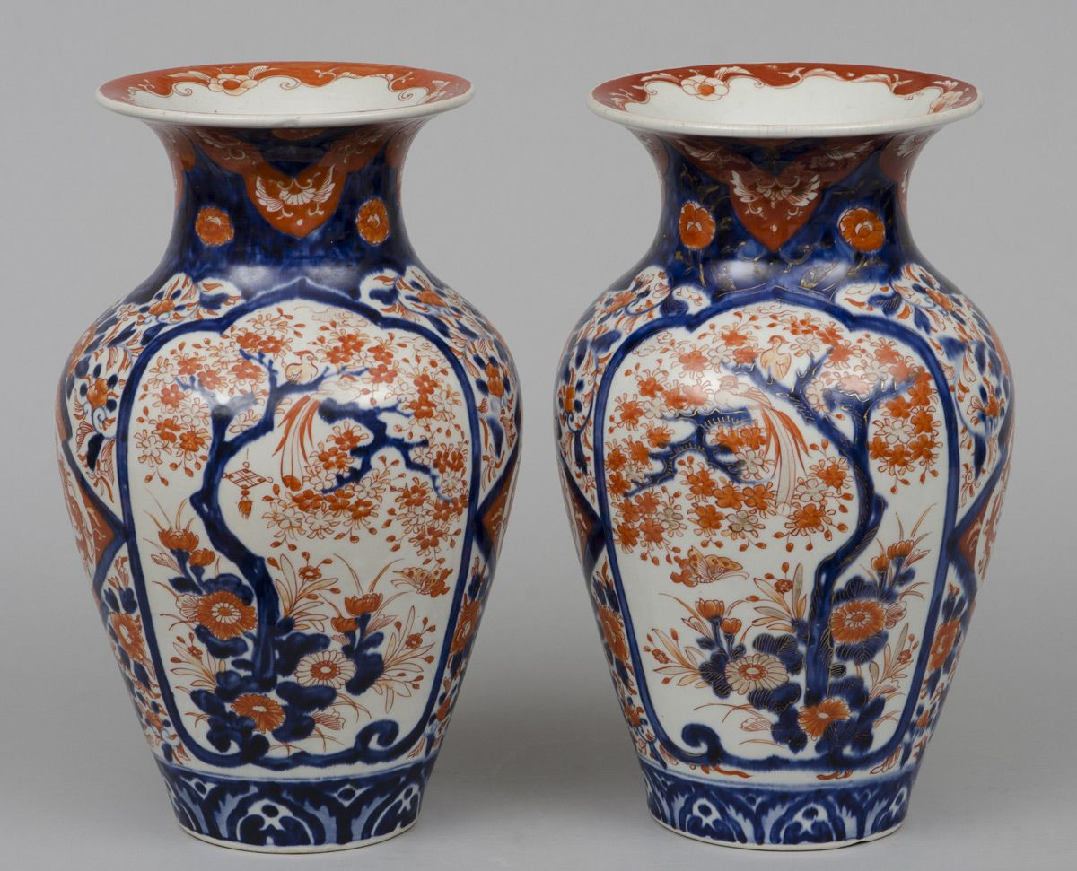 Pair of japanese imari porcelain vases of baluster form with short pair of japanese imari porcelain vases of baluster form with short flared necks decorated with shield reviewsmspy