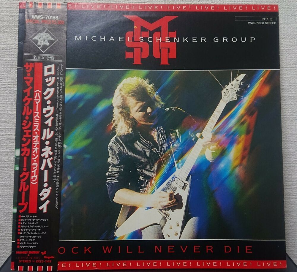 Michael Schenker Group Rock Will Never Die Wws 70188 Japan Obi Lp Vinyl Lp Vinyl Album Covers Japan
