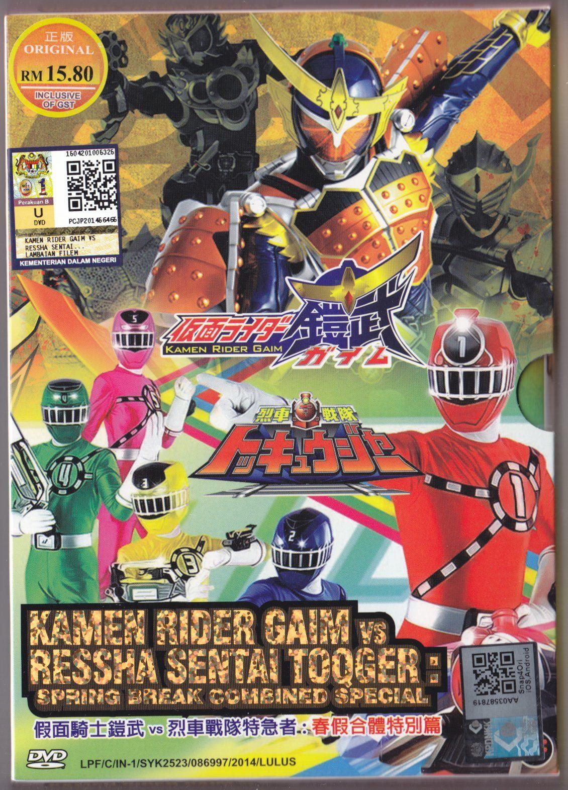 Kamen Rider Decade Kamen Rider Wiki Fandom Powered By Wikia Kamen Rider Decade Kamen Rider Kamen Rider Wizard