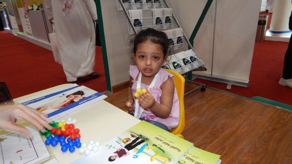 صور مشاركة معهد ابن خلدون في المعرض السعودي لمستلزمات الأشخاص ذوي الإعاقة High Chair Decor Home Decor