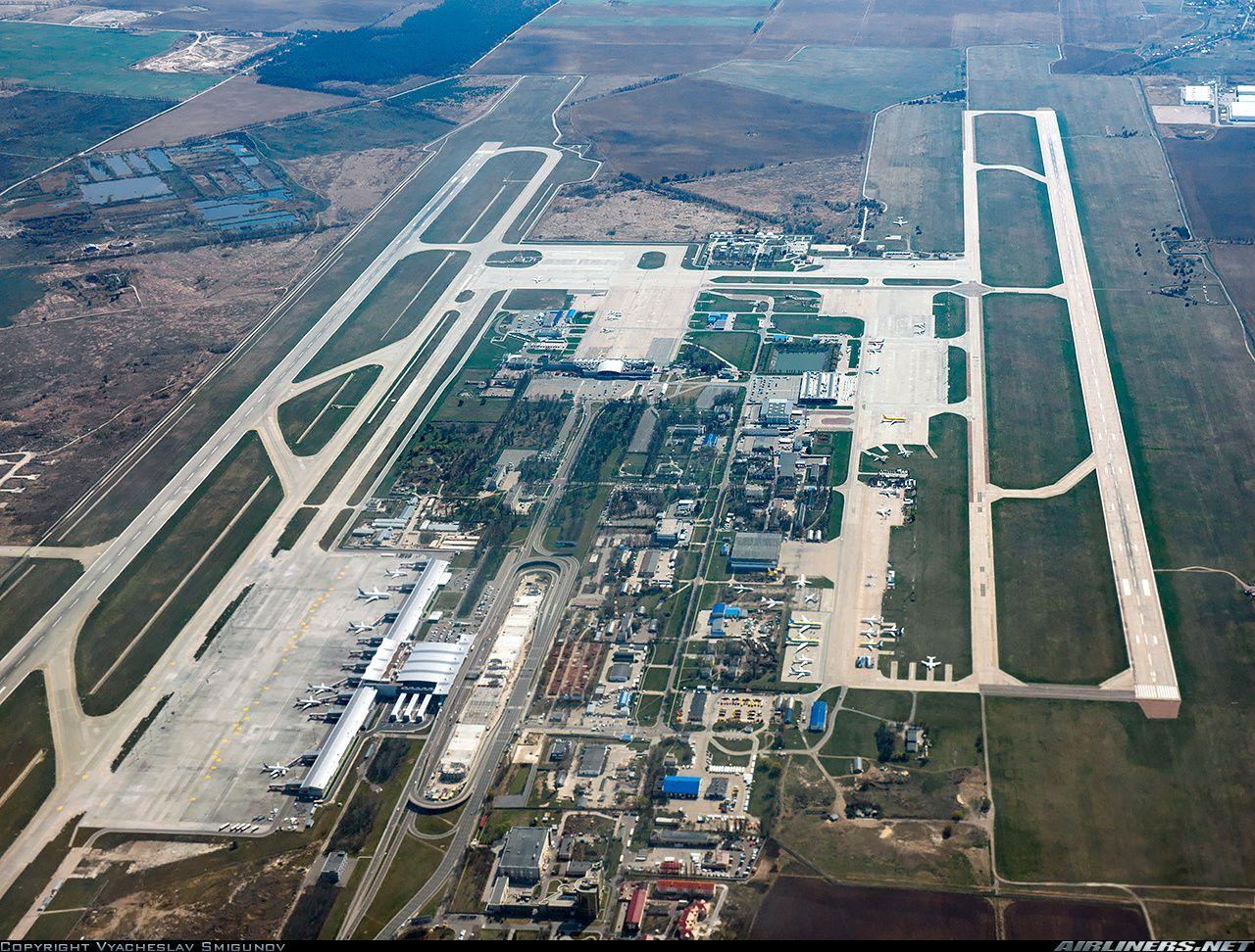 Kiev Boryspil International Airport Photo, International