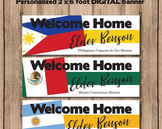 Welcome Home With Shield Military Banner Party Backdrop
