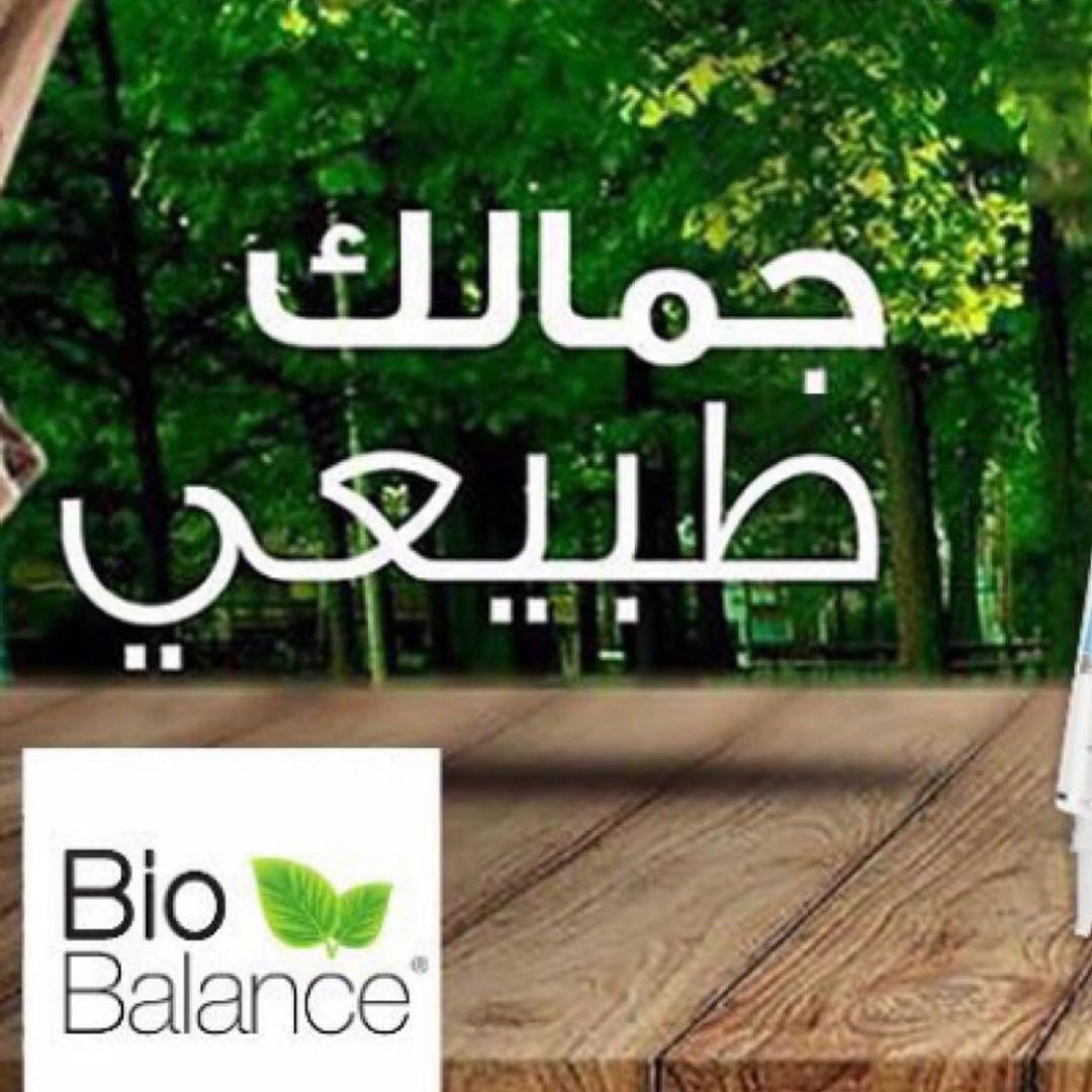 أورغانيك الكويت On Instagram مع بيولانس أكيد جمالك طبيعي لاننا دائما نبحث بالطبيعة عن كل ماهو جديد ومميز ونافع نحن نوفر لك الوقت والمال Bio Bio Novelty Sign