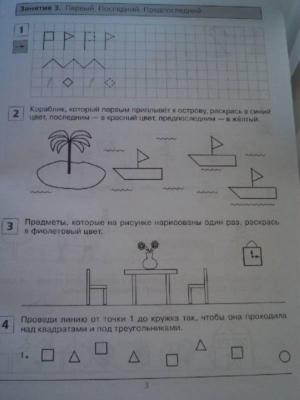 Английский язык учебник 11 класс готовые домашние задания