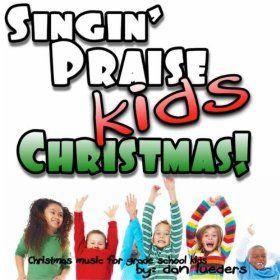 Amazon.com: Joy to the World / Ode to Joy: Singin' Praise Kids: MP3 Downloads | Ode to joy, Kids ...