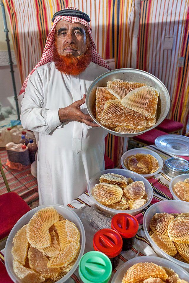Saudi Arabia 'Asir' region  Near Yemen, mountainous and famous for