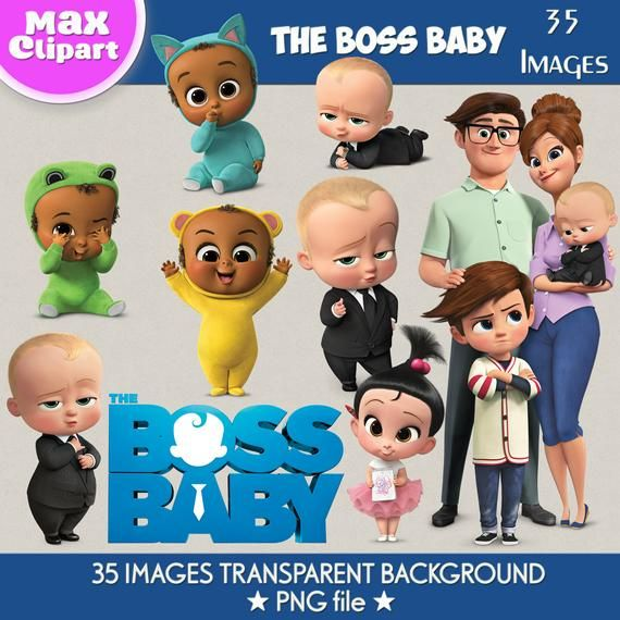 The Boss Baby Clipart Boss Baby Png The Boss Baby Images