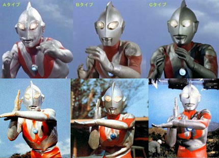 The many masks of Ultraman, who is said to have worn Types A, B, & C. There is rumored to also be a Type D mask, but its unconfirmed.