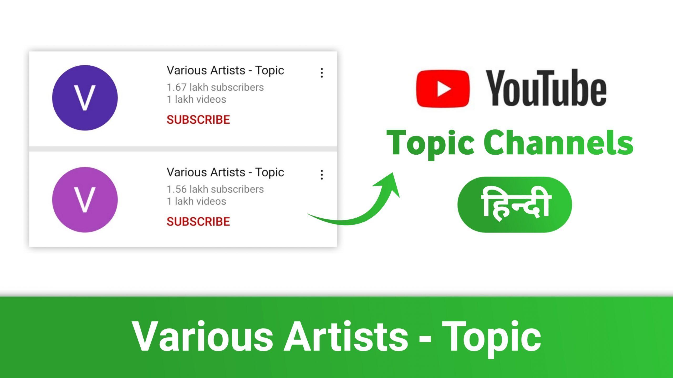 topic youtube channels by Parkashjit Singh