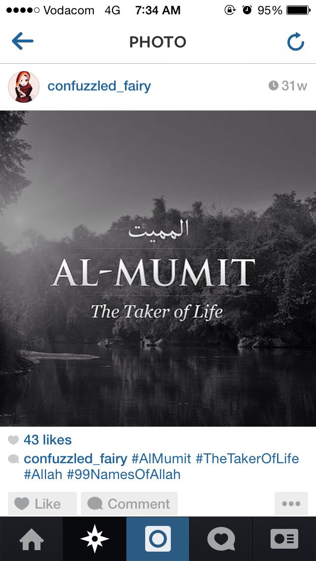 Al-mumit    62nd name