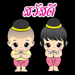 เด กไทยสว สด ค นหาด วย Google Cartoon Pics Cute Characters Fun Stickers