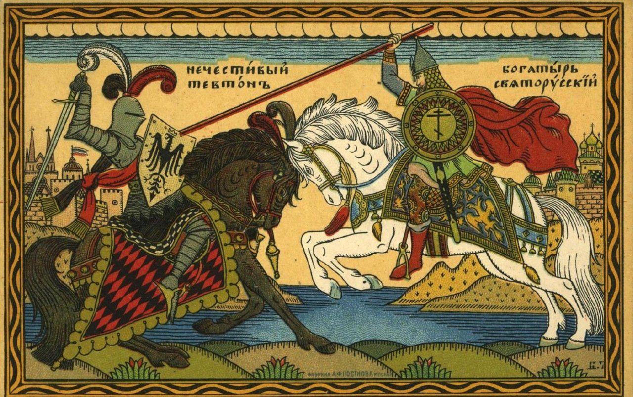Wwi Propaganda Posters By Boris Zvorykin With