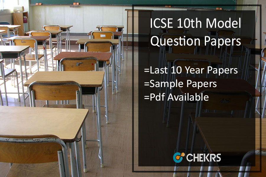CGBSE 12th Sample Paper 2018- Download Pdf Model question paper - new blueprint and model question paper for class xi