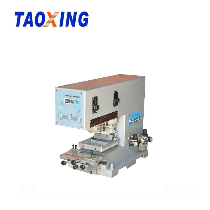 Mini Desktop pad printing machine, View mini offset printing machine