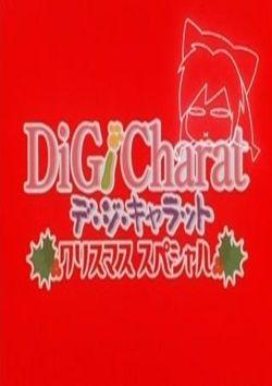 Hime cut zerochan anime image board.