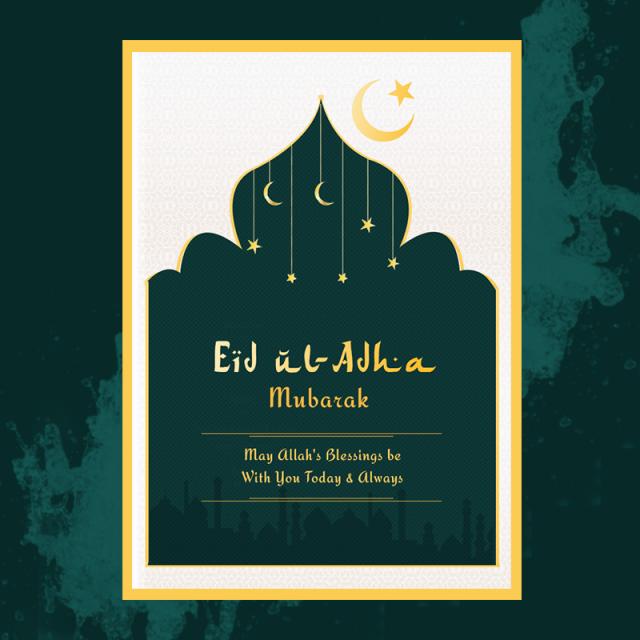Eid Ul Adha Adha Card Eid Ul Adha Eid