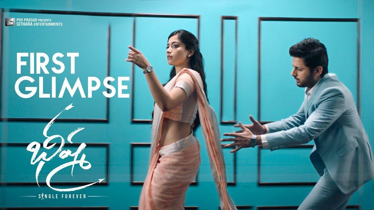Bheeshma Nithiin Rashmika Mandanna In 2020 Telugu Movies Download Telugu Movies Download Movies