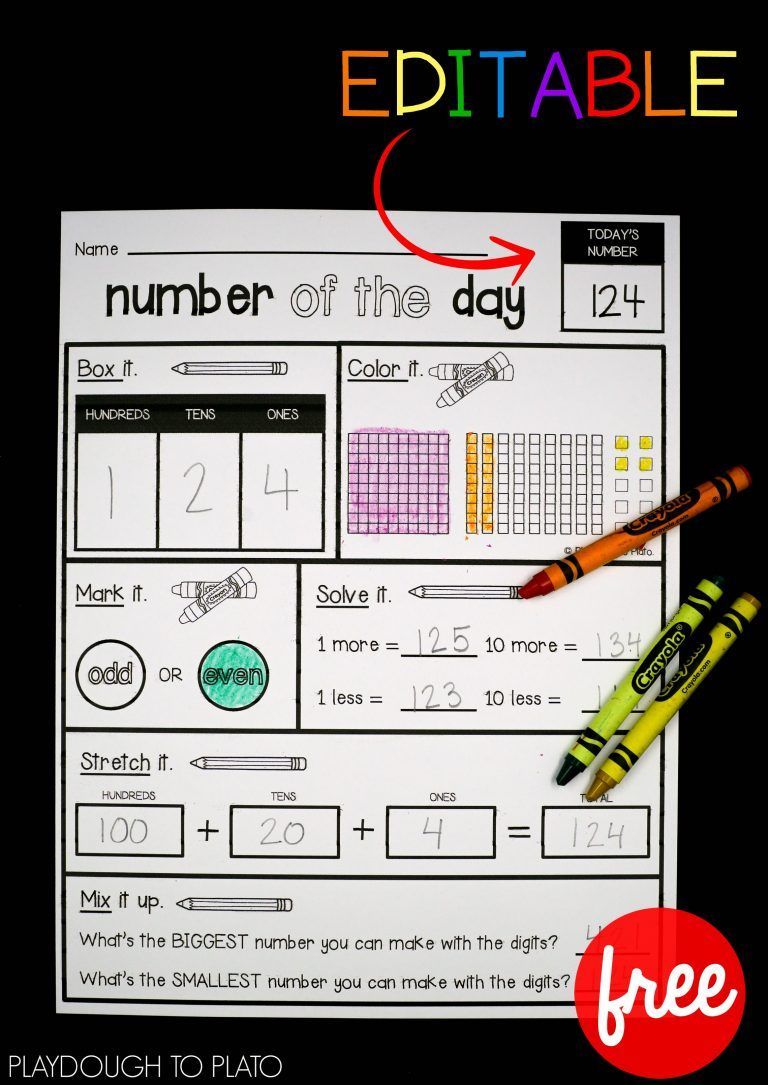 EDITABLE Number of the Day Sheet - Playdough To Plato   3rd grade math [ 1085 x 768 Pixel ]