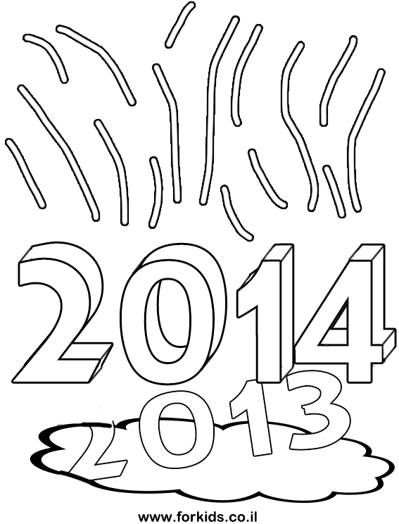 Coloring page for happy new year 2014 for New years coloring pages 2014