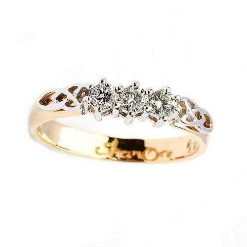 Celtic Engagement Rings, Engagement