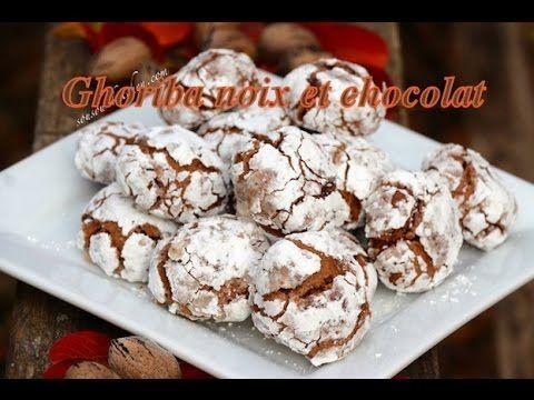 Goriba with nuts and chocolate غريبة بالشوكولا واللوزGhriba noix et choc...
